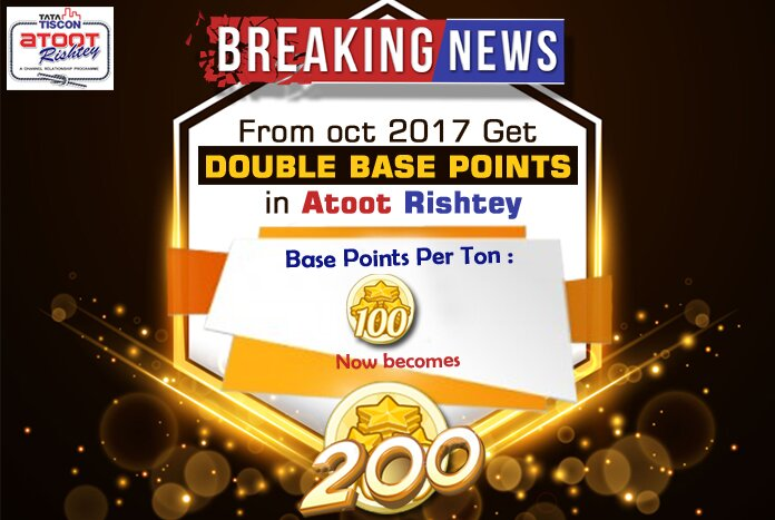atoot double base points
